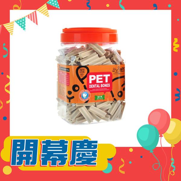 【uPet 優沛特】優沛特潔牙骨-牛奶風味1000g  4cm/8cm