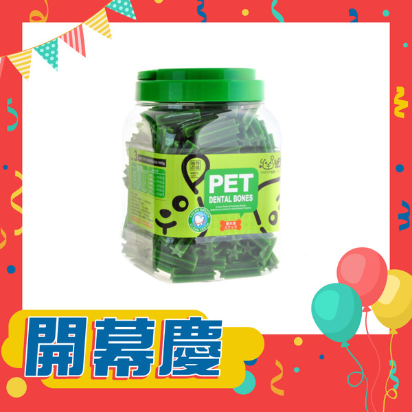 【uPet-優沛特】優沛特潔牙骨-葉綠素風味1000g
