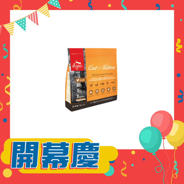 【Orijen 渴望】頂級野牧鮮雞無穀貓糧1KG/1.8KG/5.45KG
