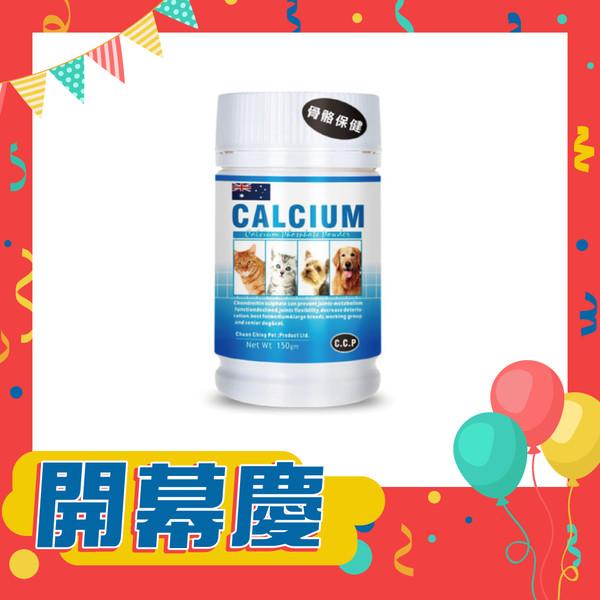【C.C.P】保健鈣磷粉150g/CALCIUM