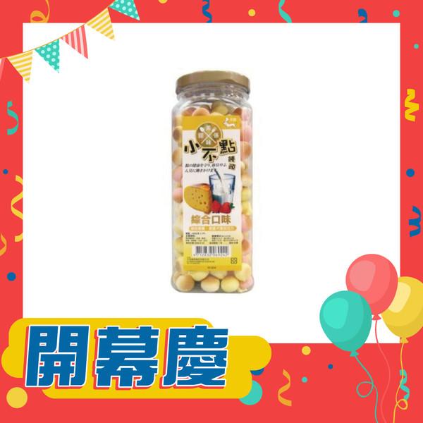 【美味關係】小不點饅頭(160g)-四種口味