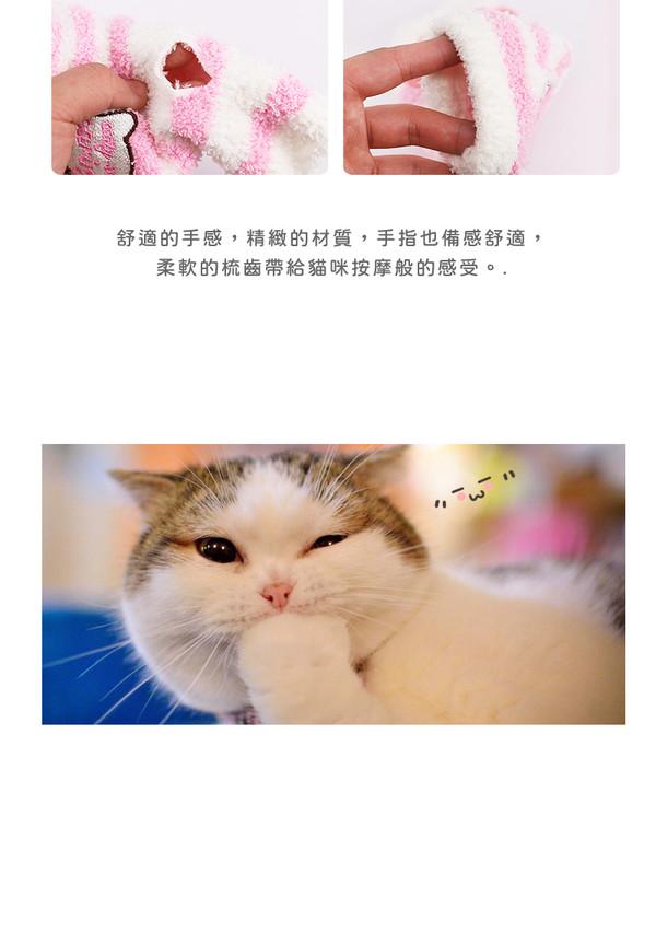 【CattyMan】貓用按摩梳理手套
