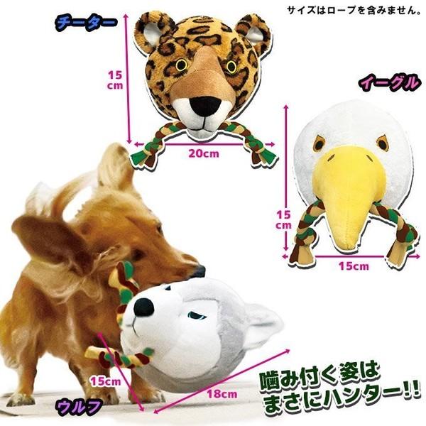 【DoggyMan】犬用戰鬥猛獸玩具
