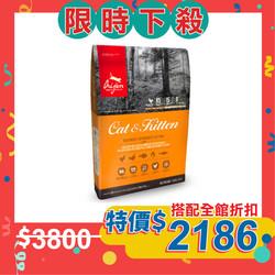 【破盤下殺】Orijen-渴望頂級野牧鮮雞無穀貓糧5.45kg