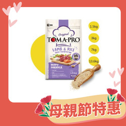 【TOMA-PRO-優格】幼犬羊肉配方-7kg