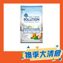 【SOLUTION-耐吉斯】超級無穀系列熟齡養生貓-1.5kg-3kg-7.5kg-