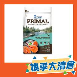 【SOLUTION-耐吉斯】源野高蛋白無穀全齡貓糧-鮭魚3lb-6lb-