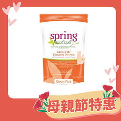 【Spring-Natural-曙光】天然餐食-無榖雞肉貓糧