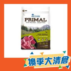 【SOLUTION-耐吉斯】源野高蛋白無穀全齡犬糧-羊肉-(3lb-6lb-16lb)-