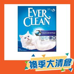 【EVER-CLEAN藍鑽】歐規結塊貓砂10L-(水晶-花語香氛-薰衣草)