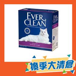 【EVER-CLEAN藍鑽】美規綠細砂(含香)25LB