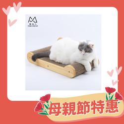 【喵仙兒】貓耳款床型貓抓板-補充替芯-