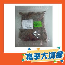 【御天犬】御天犬零食超值包U20-5牛肉嘟嘟好450g-
