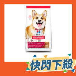 【Hill's-希爾思】羊肉與糙米-成犬-小顆粒-(3-7.03-12公斤)-