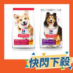 【優惠1+1】Hills-希爾思犬糧優惠組合(成犬雞肉與大麥+敏感胃腸與皮膚雞肉)