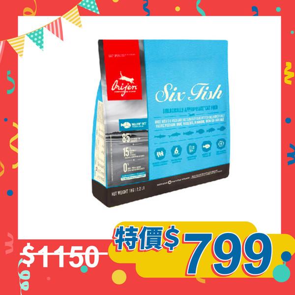 【Orijen 渴望】頂級無穀全齡貓六種魚+海藻1KG/1.8KG/5.45KG