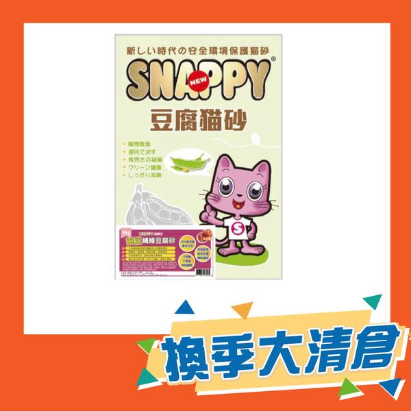 【SNAPPY】SNAPPY豌豆纖維豆腐砂3KG-水蜜桃-綠茶-薰衣草-原味奶香