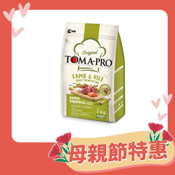 【TOMA-PRO 優格】成犬羊肉配方(大顆粒) 7kg/13.6kg