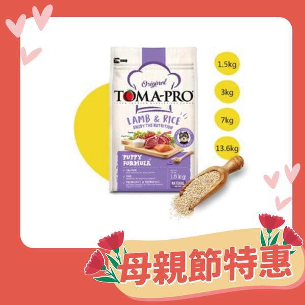 【TOMA-PRO 優格】幼犬羊肉配方 7kg