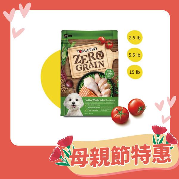 【TOMA-PRO 優格】天然零穀成犬体重管理雞肉 5.5lb