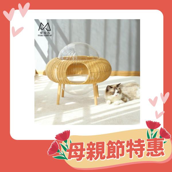 【喵仙兒】愛玩耍太空貓窩52*50cm
