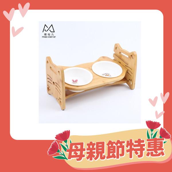 【喵仙兒】斜面原木碗架(雙碗組) 36*20*18cm