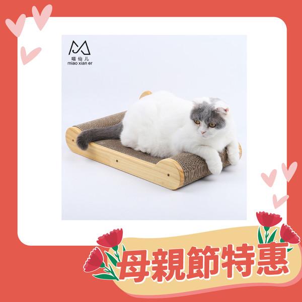 【喵仙兒】貓耳款床型貓抓板/補充替芯