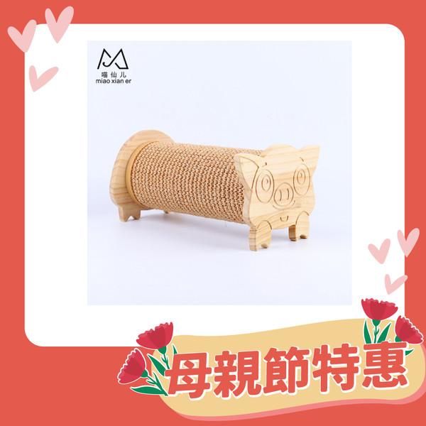 【喵仙兒】可愛小豬造型貓抓柱