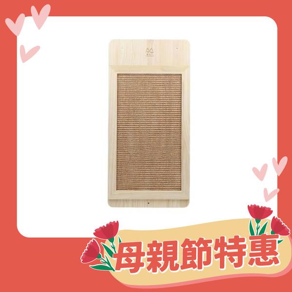 【喵仙兒】木製搓衣板造型貓抓板(M)