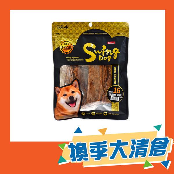 【新春福袋】狗狗開運驚喜包399-
