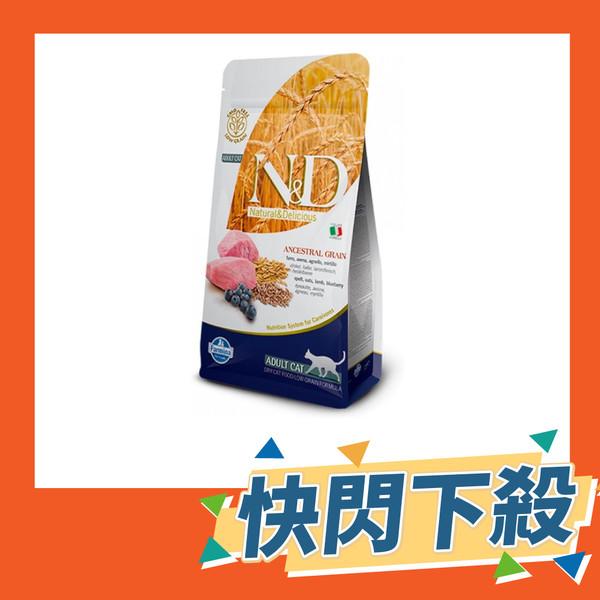 【法米納】低穀全齡貓-羊肉藍莓 300g/1.5KG