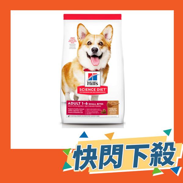 【Hill's 希爾思】羊肉與糙米  成犬 小顆粒  (3/7.03/12公斤)