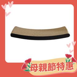 【喵仙兒】弧形兩用變形瓦楞紙貓抓板替芯