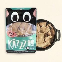 犬貓冷凍零食(40g)-牛肉片