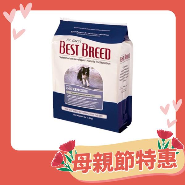 【貝斯比 BEST BREED】全犬雞肉+蔬菜香草1.8kg