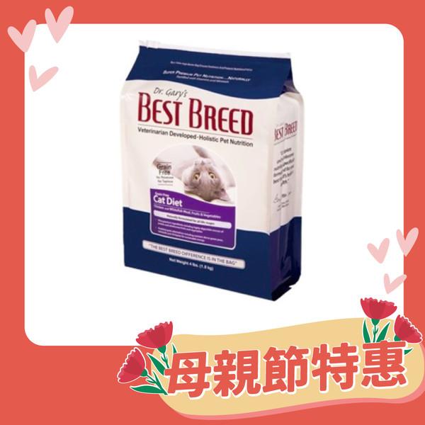 【貝斯比 BEST BREED】無穀貓糧6.8kg