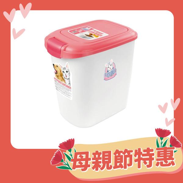 【CATIDEA 貓樂適】CF101-單開飼料桶(粉)5公斤/15公斤