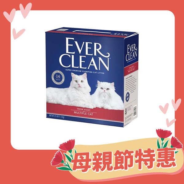 【EVER CLEAN藍鑽】美規紅粗砂(含香)25LB