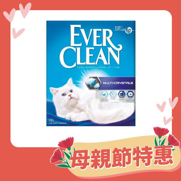 【EVER CLEAN藍鑽】歐規結塊貓砂10L (水晶/花語香氛/薰衣草)