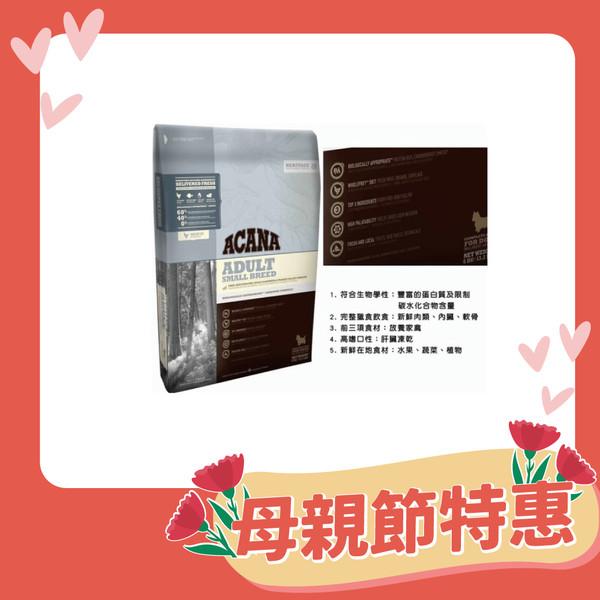【ACANA 愛肯拿】無穀挑嘴成犬-放養雞肉蔬果 (1kg/2kg/6kg)