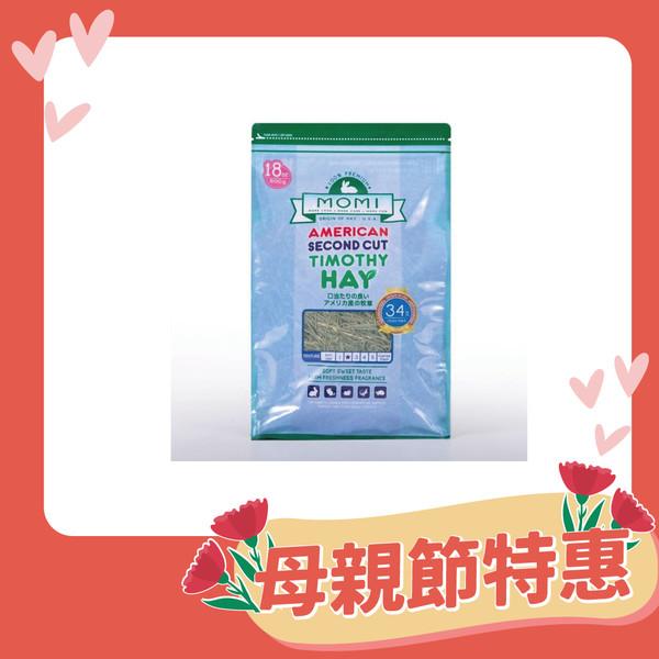 【摩米 MOMI】美圉第二割級提摩西草0.5kg/2.5kg/5kg