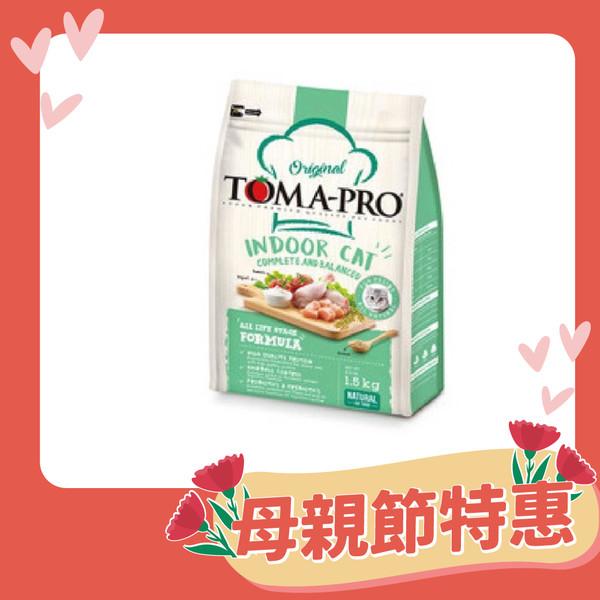 【TOMA-PRO-優格】室內貓雞肉配方