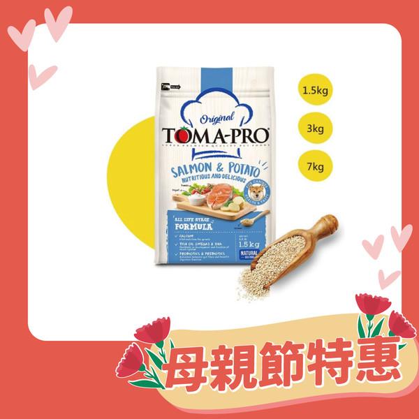 【TOMA-PRO-優格】經典系列成幼犬鮭魚配方-3kg