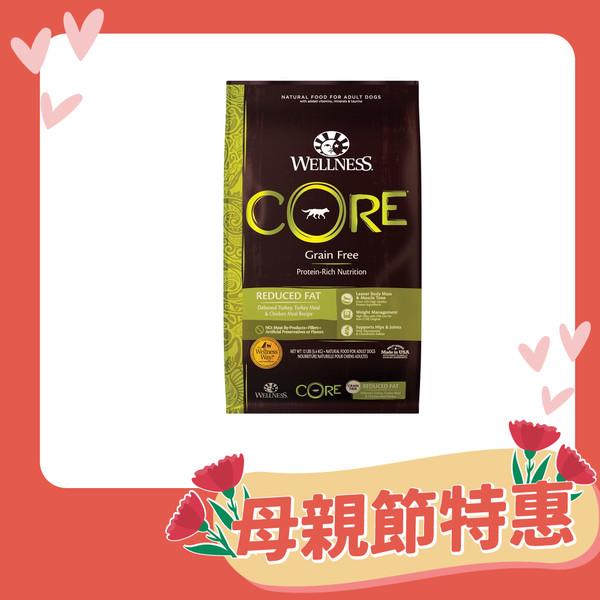 【Wellness】CORE無穀-成犬低敏低卡健康4lb/12lb/24lb