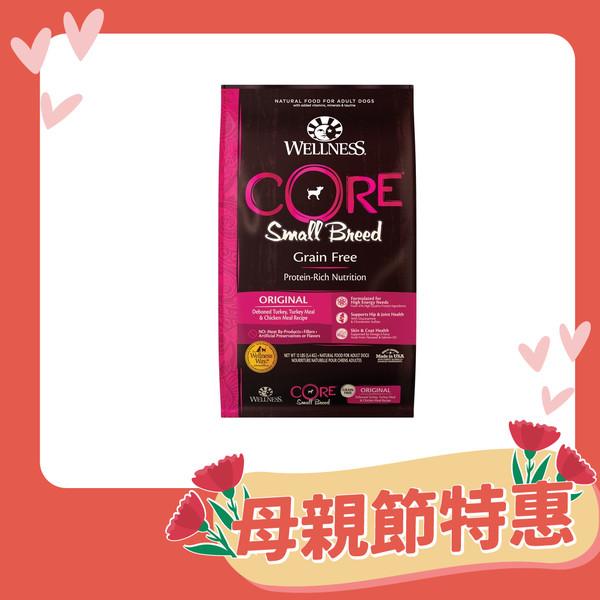 【Wellness】CORE無穀-小型成幼犬低敏均衡成長4lb/12lb