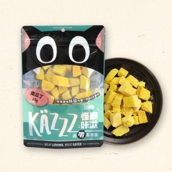 犬貓冷凍零食(25g)-南瓜丁