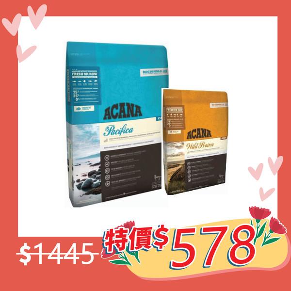【破盤下殺】愛肯拿太平洋享宴-挑嘴無穀貓多魚玫瑰果1kg贈340g
