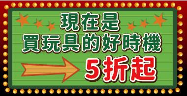 寵物雲毛毛商城【618年中慶】活動視覺
