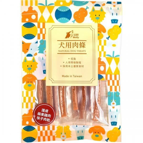 6971600433465沃野-護膚蘋果雞肉筷子肉乾130g