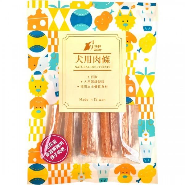 6971600433441沃野-泌尿道蔓越莓雞肉筷子肉乾130g